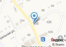 Компания «Продовольственный магазин на Центральной (н.п. Пригородный)» на карте
