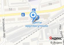 Компания «Пункт технического осмотра транспорта» на карте