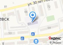 Компания «Детский сад №10 Теремок» на карте