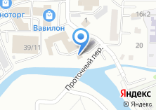 Компания «Региональное отделение ДОСААФ России Республики Алтай» на карте