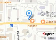 Компания «Официальный магазин beurer-live» на карте