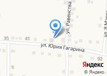 Компания «Продовольственный магазин на ул. Юрия Гагарина» на карте