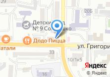 Компания «Алтайский центр земельного кадастра» на карте
