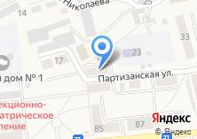 Компания «Нотариус Григорян С.Г» на карте