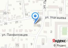 Компания «Горно-Алтайская судебно-экспертная служба» на карте