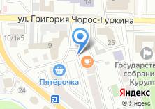 Компания «Alexandra» на карте