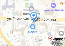 Компания «Автоэлемент» на карте
