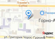 Компания «Отдел здравоохранения Администрации г. Горно-Алтайска» на карте