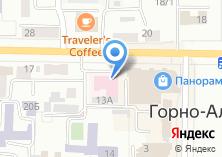 Компания «Центр гигиены и эпидемиологии в Республике Алтай» на карте