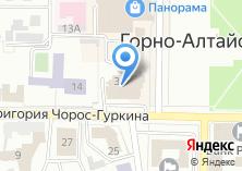 Компания «Мировые судьи г. Горно-Алтайска» на карте