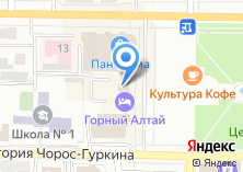 Компания «Фортуна-ломбард» на карте