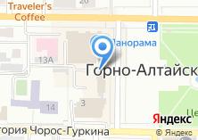Компания «Алтай-Инфо» на карте