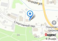Компания «Отдел Военного комиссариата Республики Алтай по г. Горно-Алтайску» на карте