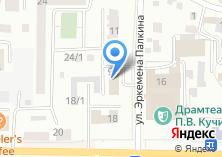 Компания «Общественная палата Республики Алтай» на карте