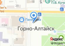 Компания «БИЗНЕС-ПЛАН ГОРНО-АЛТАЙСК» на карте