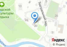 Компания «СДЮСШОР по гребному слалому и рафтингу» на карте