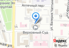 Компания «Прокуратура Республики Алтай» на карте