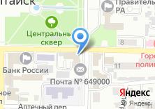 Компания «Управление Федеральной почтовой связи Республики Алтай» на карте