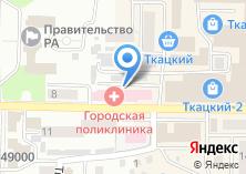 Компания «Горно-Алтайская городская поликлиника» на карте