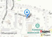 Компания «Следственное Управление Следственного комитета РФ по Республике Алтай» на карте