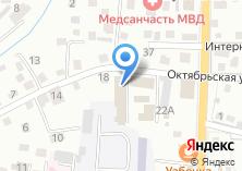 Компания «ТСВ-Сибирь» на карте