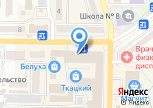 Компания «Горно-Алтайский» на карте