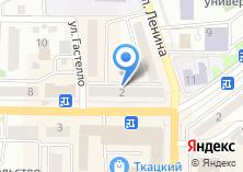 Компания «Ломбард ЗлатоЯр» на карте