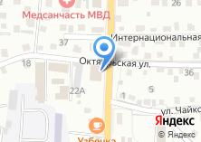 Компания «Ульта» на карте