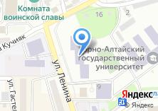 Компания «ГАГУ» на карте