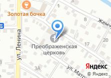 Компания «Церковь Преображения Господня» на карте