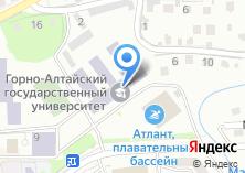Компания «ГАГУ Горно-Алтайский государственный университет» на карте