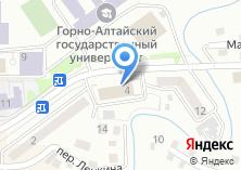 Компания «Арбитражный суд Республики Алтай» на карте