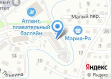 Компания «Министерство лесного хозяйства Республики Алтай» на карте