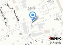 Компания «АлтайСтройКомплект» на карте