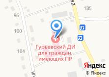 Компания «Гурьевский психоневрологический интернат» на карте