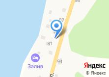Компания «Алтайский марал» на карте