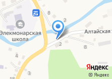 Компания «Алтай Forever» на карте