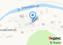 Компания «Чемальская центральная районная больница» на карте