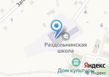 Компания «Раздольнинская основная общеобразовательная школа» на карте
