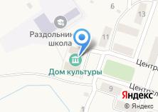 Компания «Детская школа искусств №32» на карте