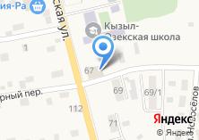 Компания «Первая помощь» на карте