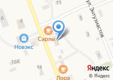 Компания «Эдгор» на карте