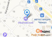 Компания «Ивантур» на карте