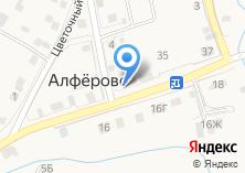 Компания «Достык» на карте