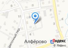 Компания «Венцель» на карте
