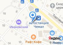 Компания «Алтай Вояж» на карте