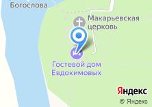 Компания «У Патмас» на карте