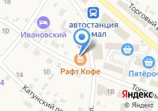 Компания «Сплав Ивановский» на карте