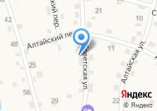 Компания «Алтай» на карте