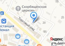 Компания «Петровская» на карте